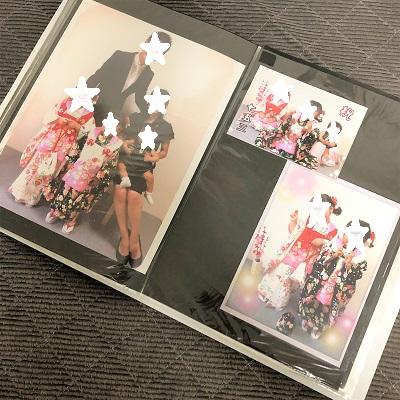 f:id:machiko_007:20200525224036j:plain