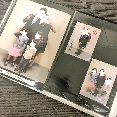 f:id:machiko_007:20200525224139j:plain
