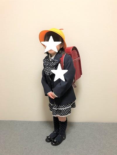 f:id:machiko_007:20200601231919j:plain