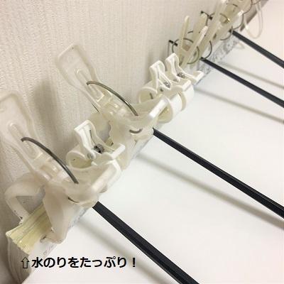 f:id:machiko_007:20200611235655j:plain