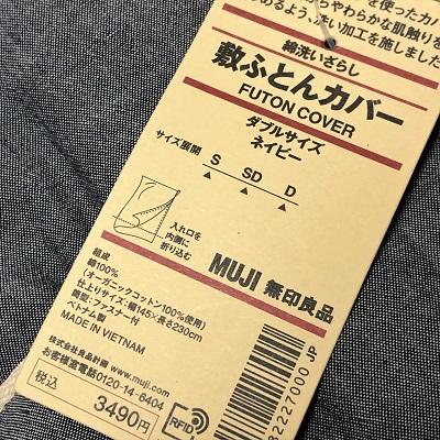 f:id:machiko_007:20200622232910j:plain