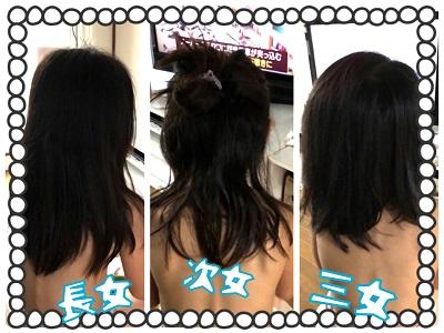f:id:machiko_007:20200712235231j:plain