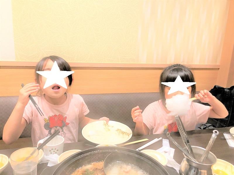 f:id:machiko_007:20200726214857j:plain