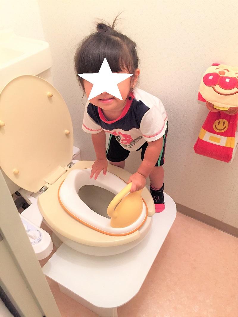 f:id:machiko_007:20200802234526j:plain
