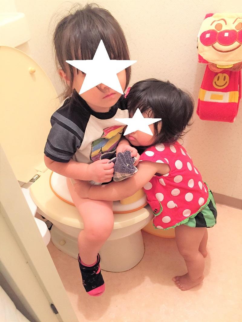 f:id:machiko_007:20200802234636j:plain