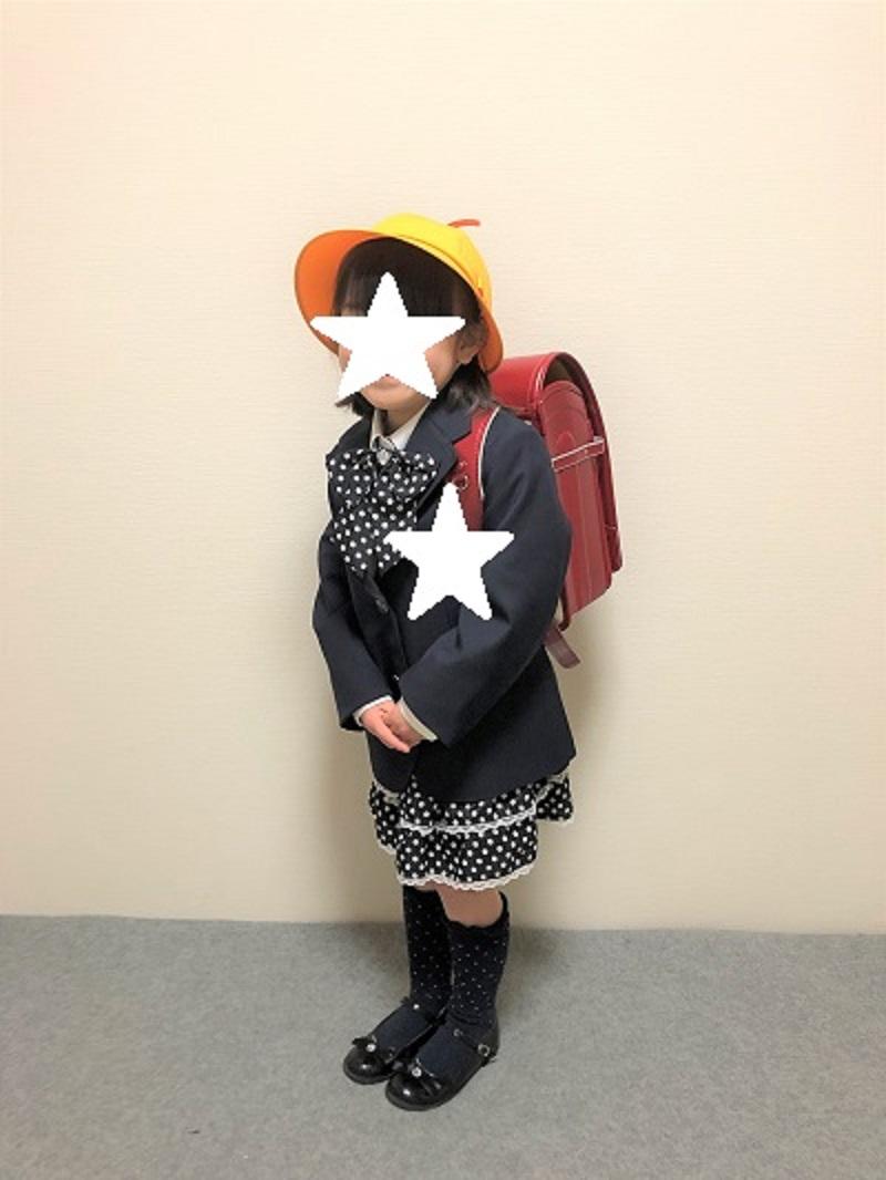 f:id:machiko_007:20200919212513j:plain