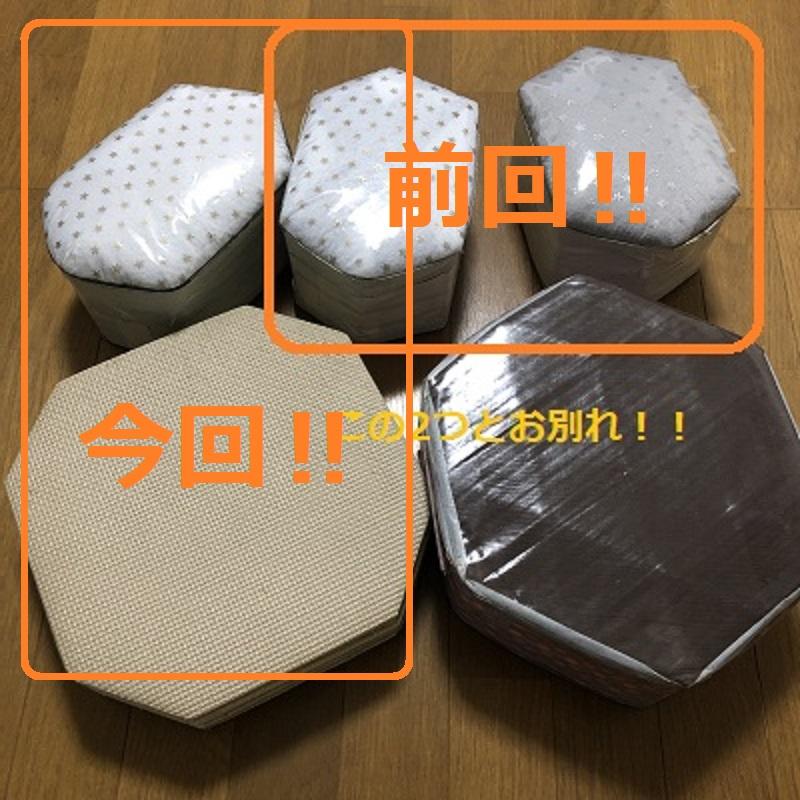f:id:machiko_007:20201010215948j:plain