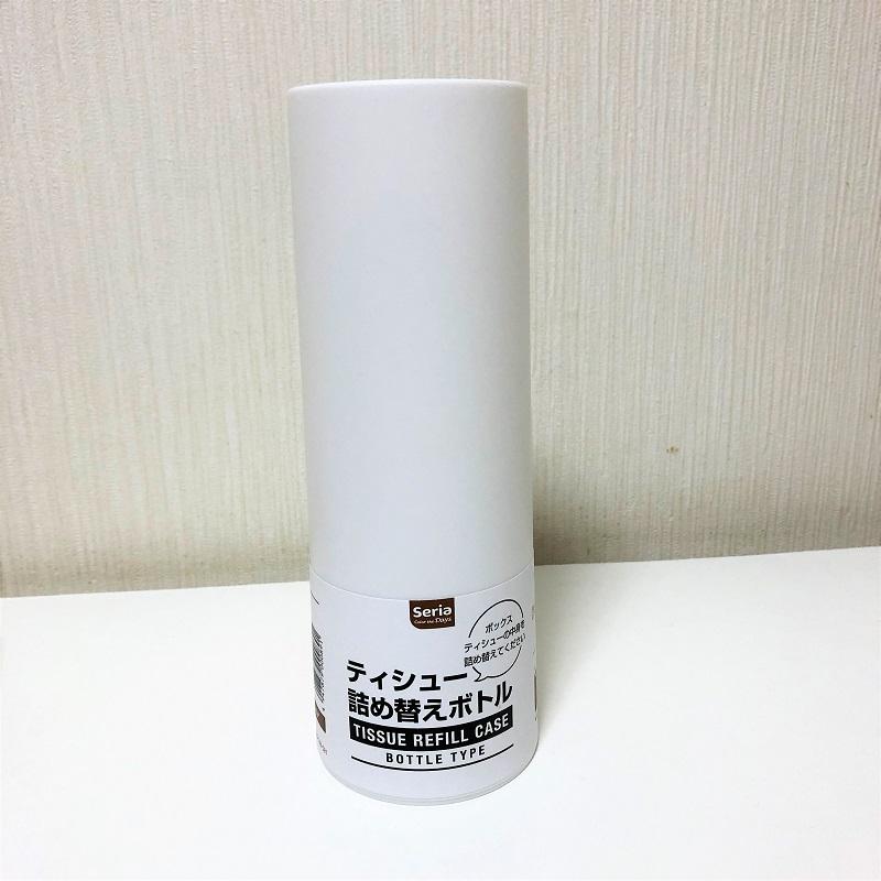 f:id:machiko_007:20201012234602j:plain