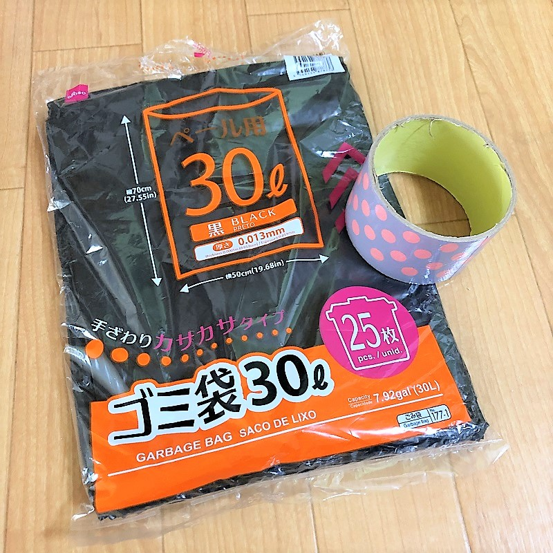 f:id:machiko_007:20201101225748j:plain
