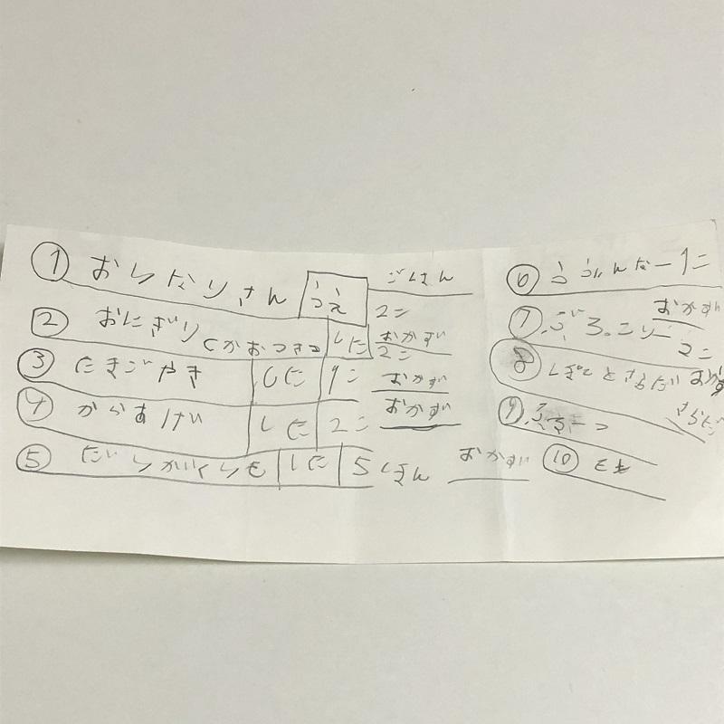 f:id:machiko_007:20201124223005j:plain