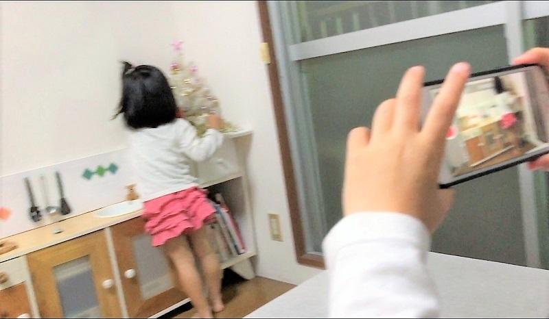 f:id:machiko_007:20201201231043j:plain