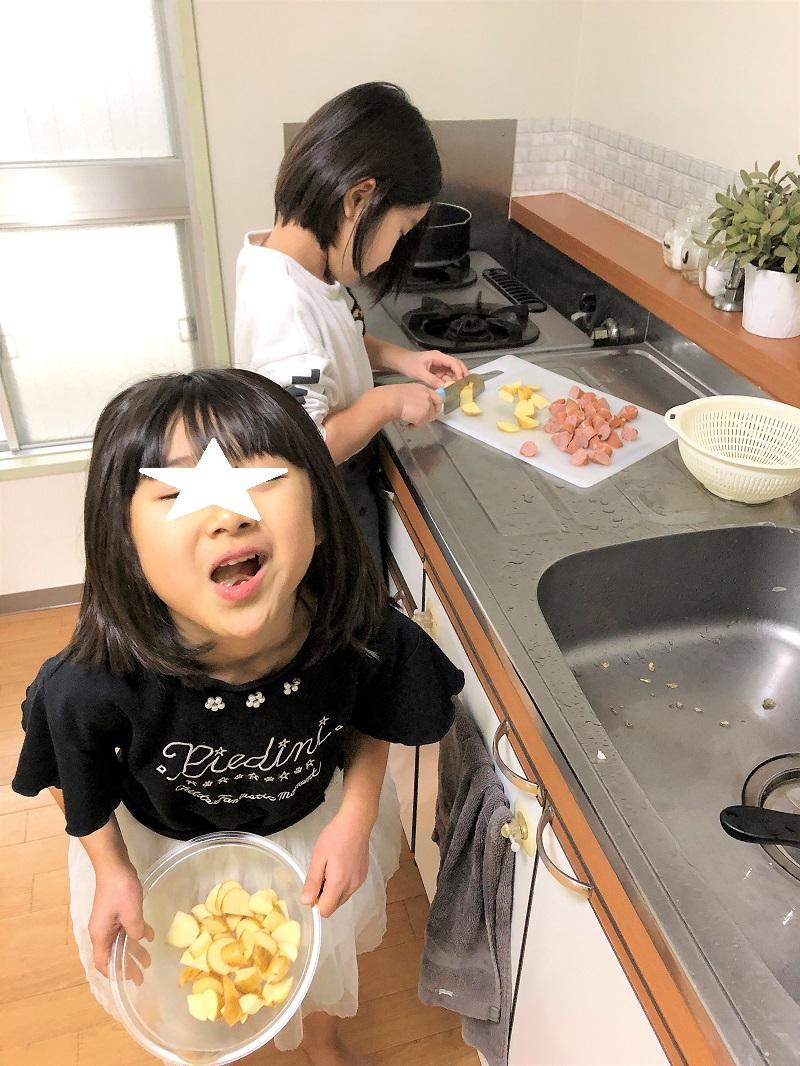 f:id:machiko_007:20210111212303j:plain