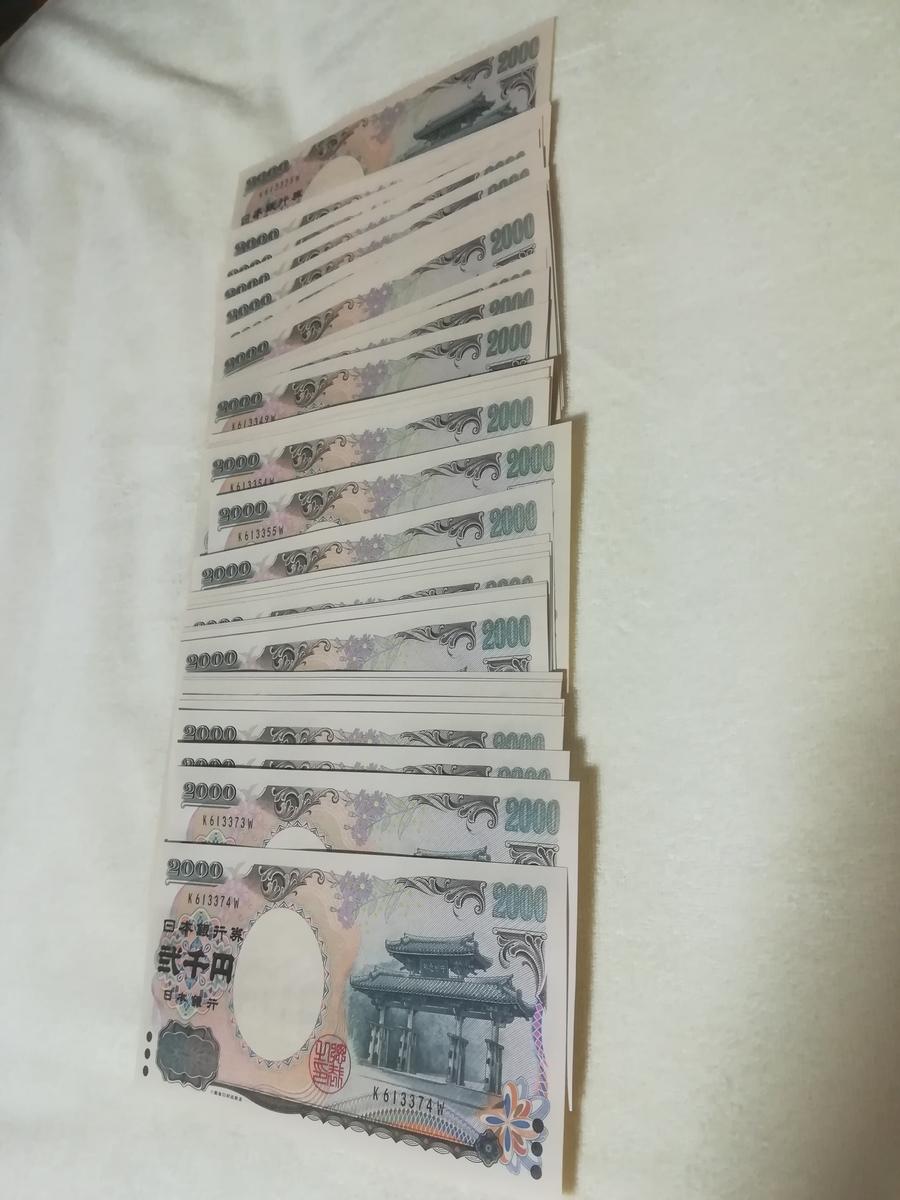 f:id:machikoikeda:20190910160223j:plain