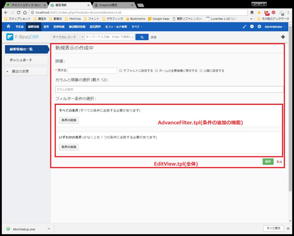f:id:machikoikenouchi:20170417102928j:plain