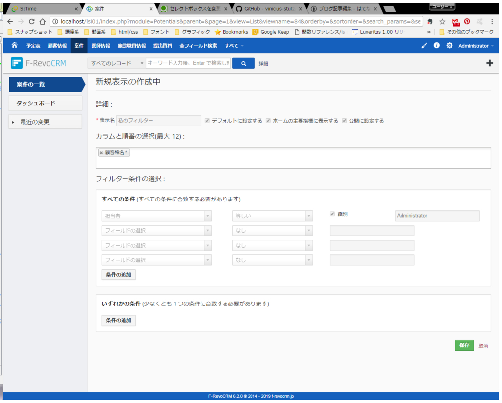 f:id:machikoikenouchi:20170419110708j:plain