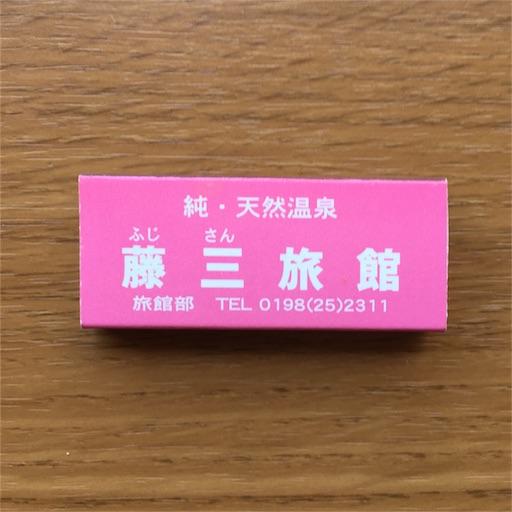 f:id:machikomatchbox:20170423160616j:plain