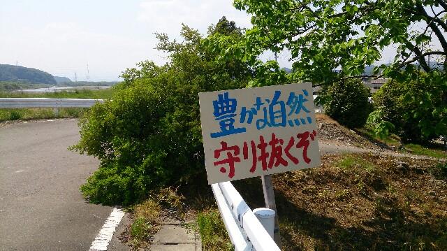 f:id:machikomind:20150512220320j:plain