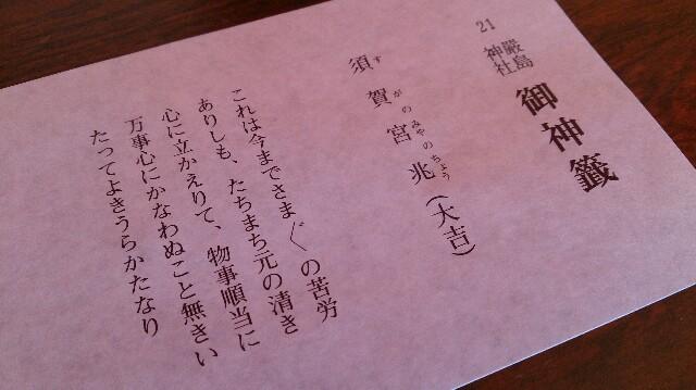 f:id:machikomind:20160214095214j:plain