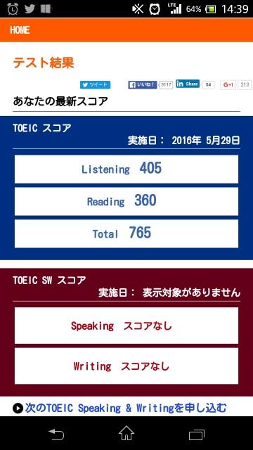 f:id:machikomind:20160716194257j:plain