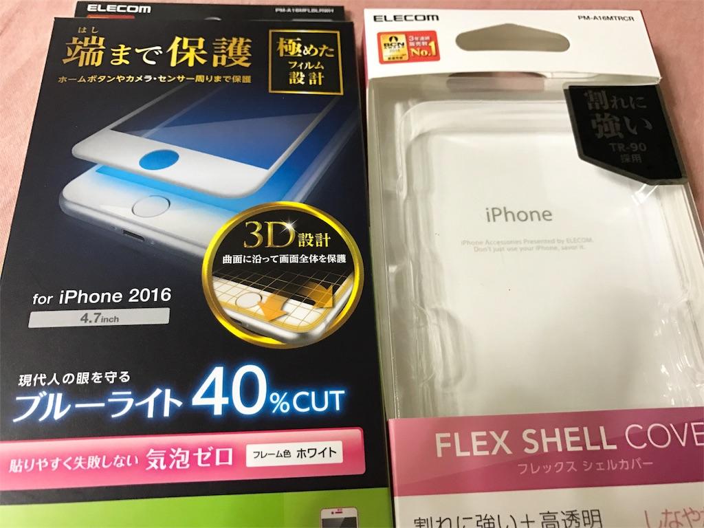 f:id:machikomind:20160917233344j:image