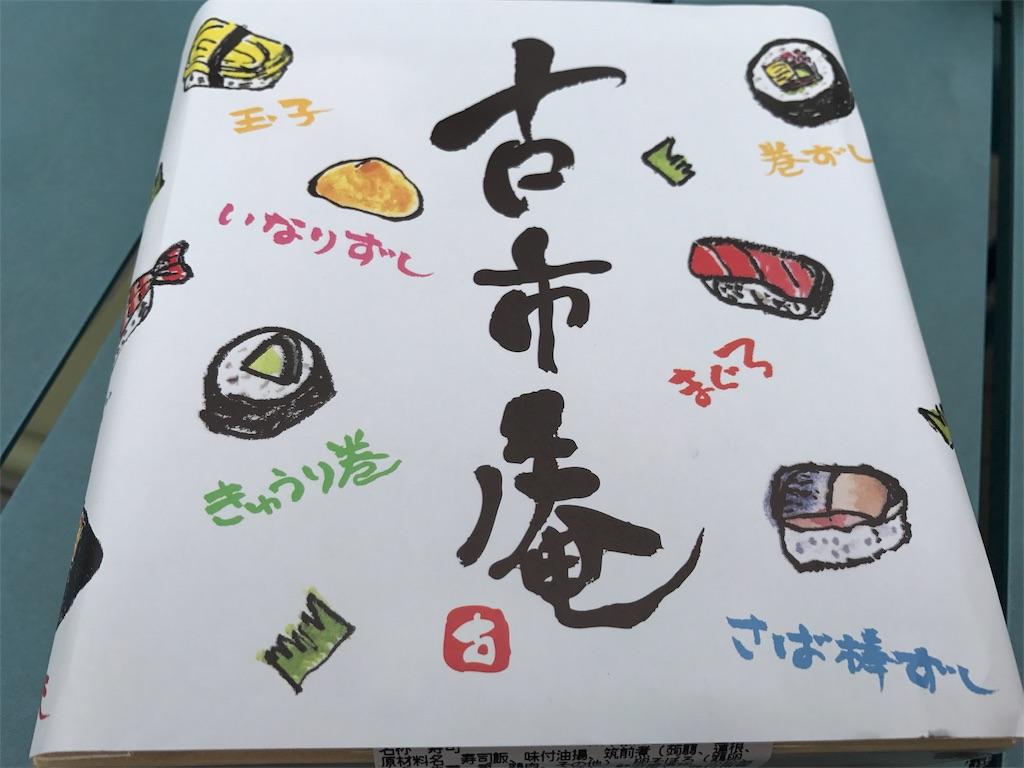 f:id:machikomind:20160930175311j:image