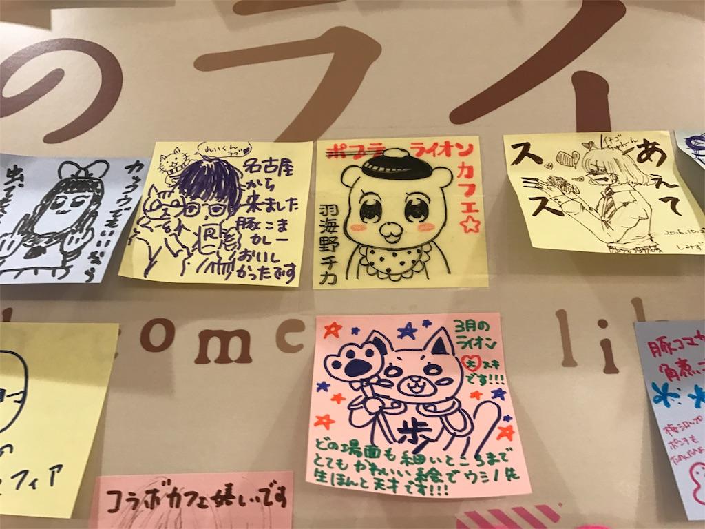 f:id:machikomind:20161101192542j:image