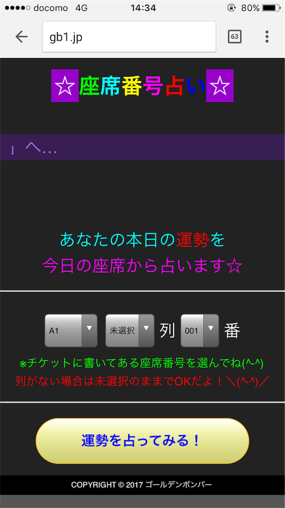 f:id:machikomind:20170205201153p:image