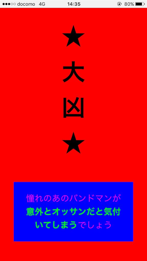 f:id:machikomind:20170205201213p:image