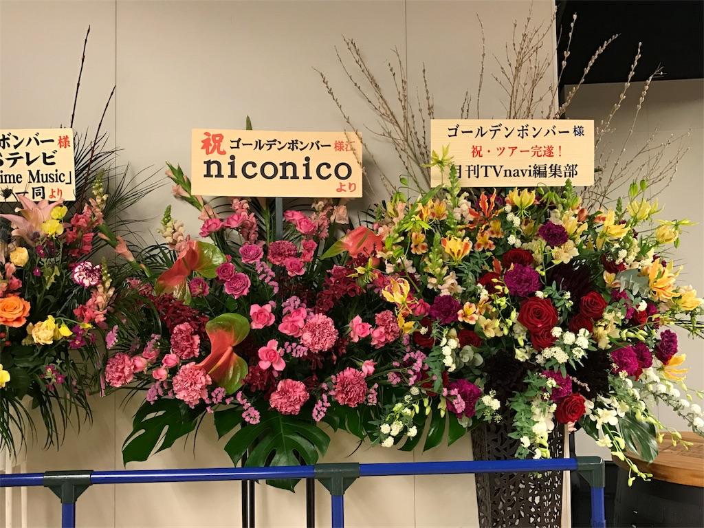 f:id:machikomind:20170205201828j:image