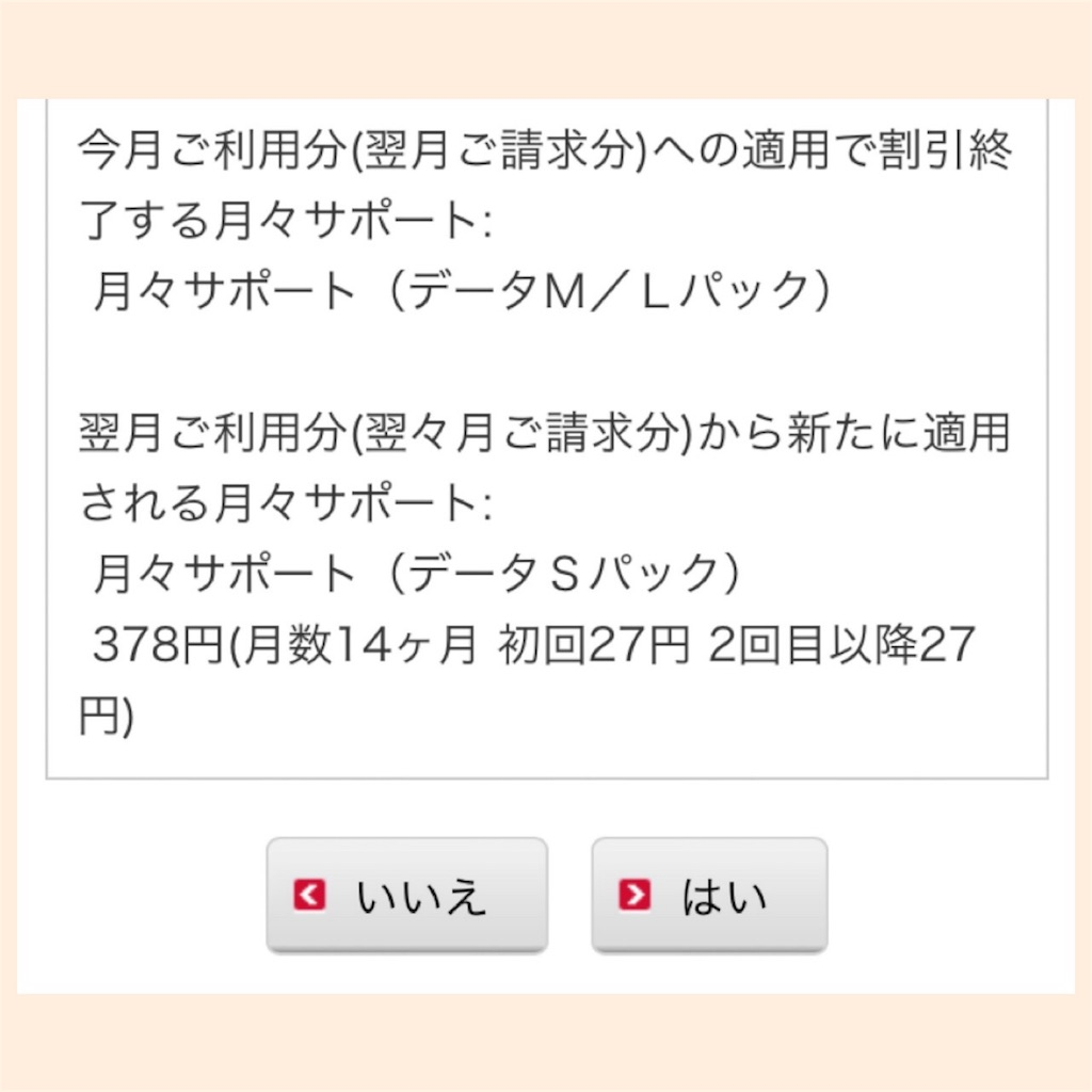 f:id:machikomind:20170730183049j:image