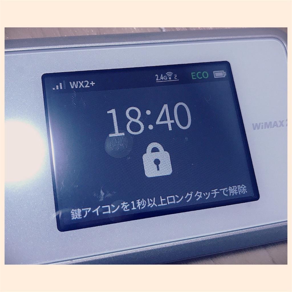 f:id:machikomind:20170730184112j:image