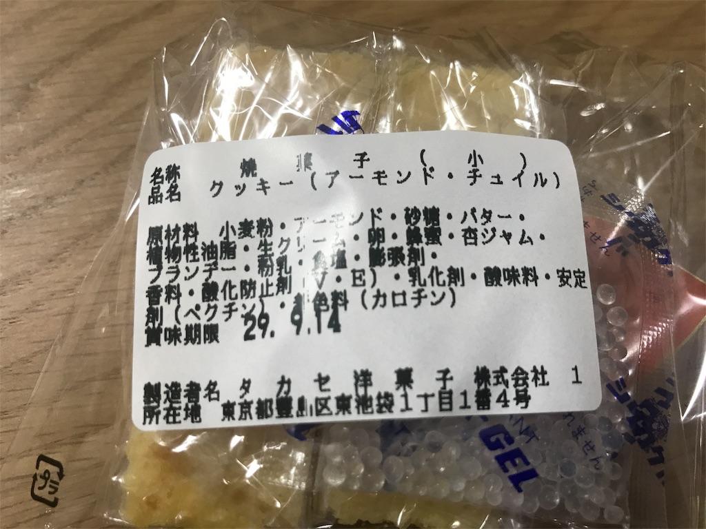 f:id:machikomind:20170802224636j:image