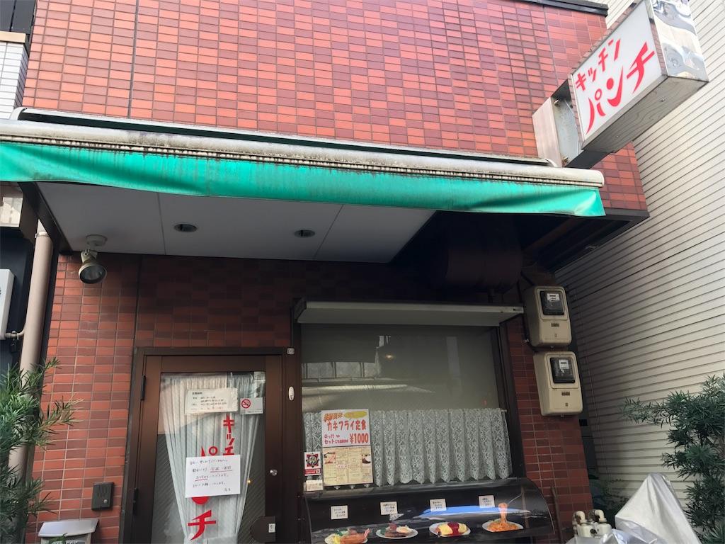 f:id:machikomind:20171209141756j:image