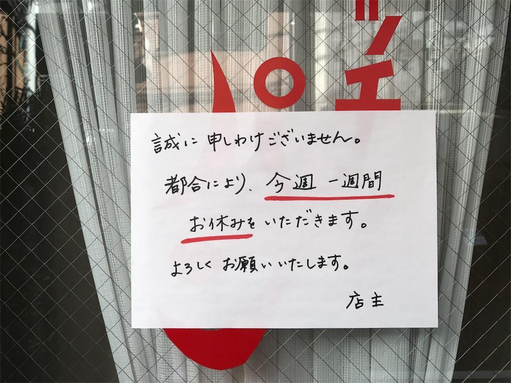 f:id:machikomind:20171209141848j:image