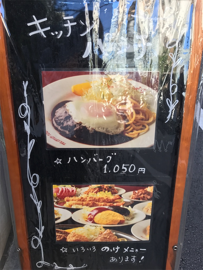 f:id:machikomind:20171209141932j:image