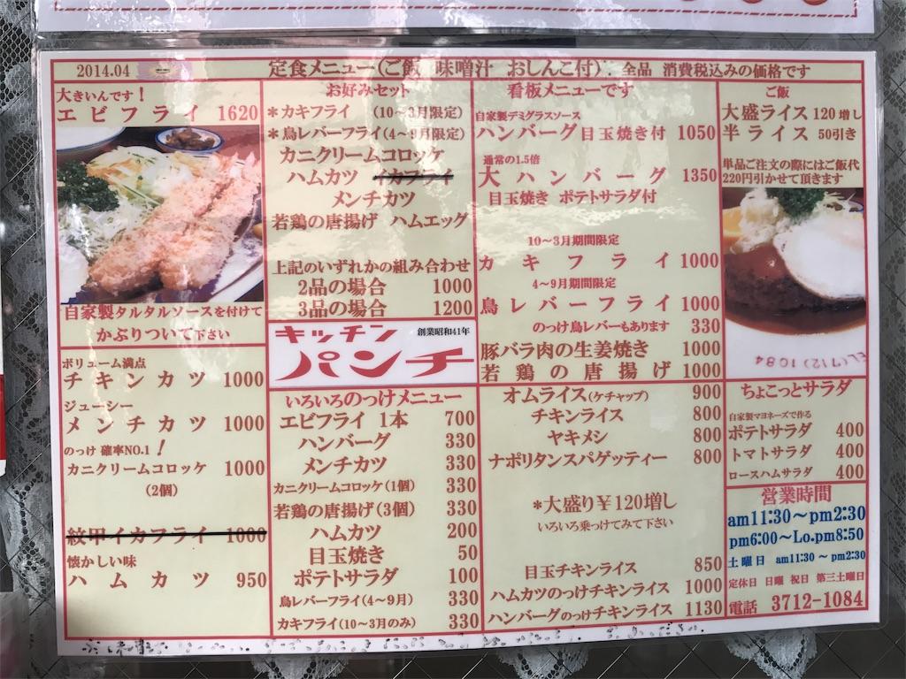 f:id:machikomind:20171209141943j:image