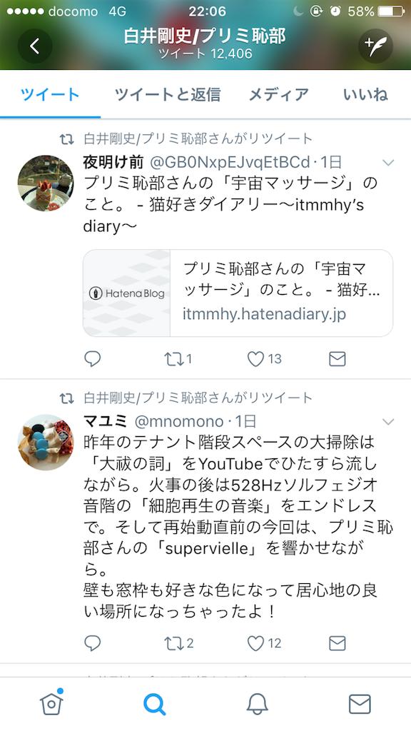 f:id:machikomind:20171214220712p:image