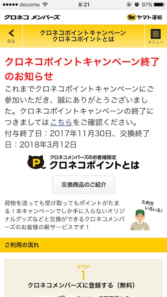 f:id:machikomind:20171219083218p:image