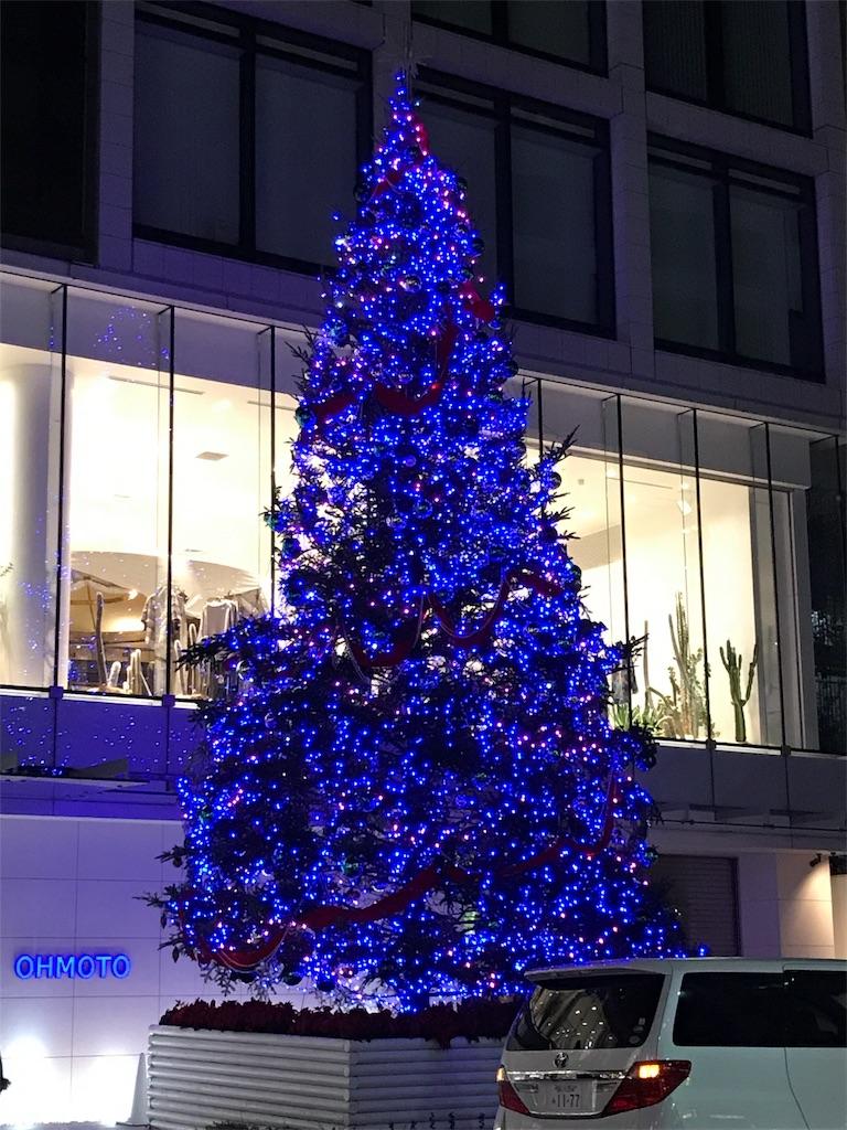f:id:machikomind:20171224183652j:image