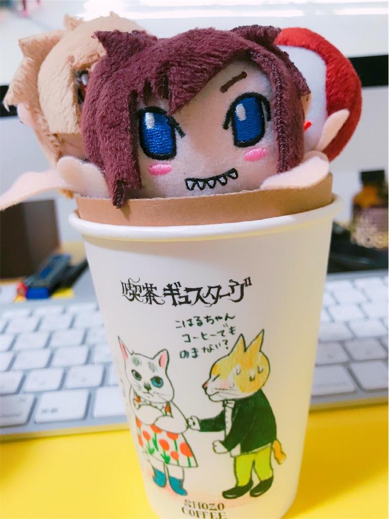 f:id:machikomind:20171229195523j:image