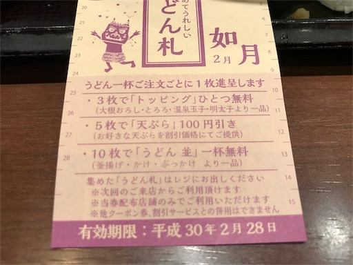 f:id:machikomind:20180125231725j:image
