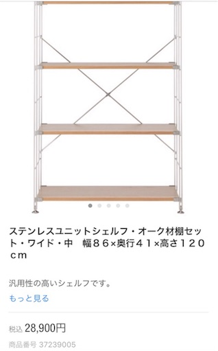 f:id:machikomind:20180513210538j:image