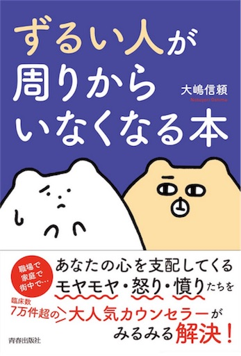 f:id:machikomind:20180602003959j:image
