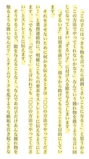 f:id:machikomind:20180602004034p:image