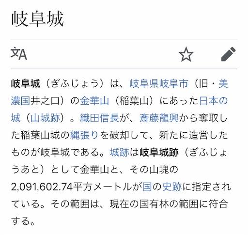 f:id:machikomind:20190629225604j:image