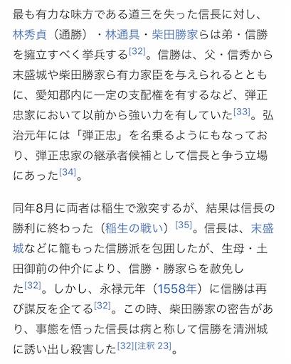 f:id:machikomind:20190629225753j:image