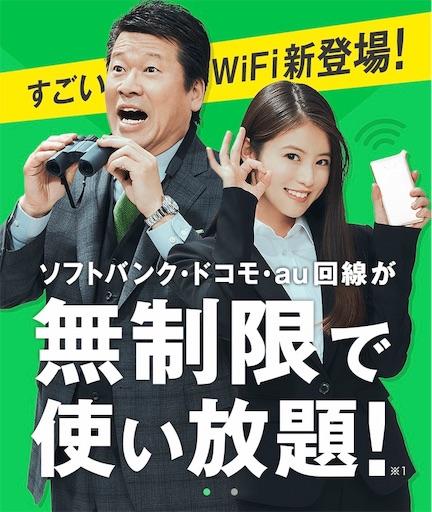 f:id:machikomind:20190720092346j:image