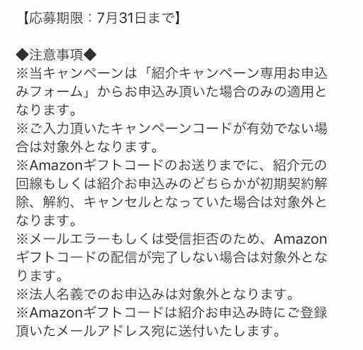 f:id:machikomind:20190720142113j:image