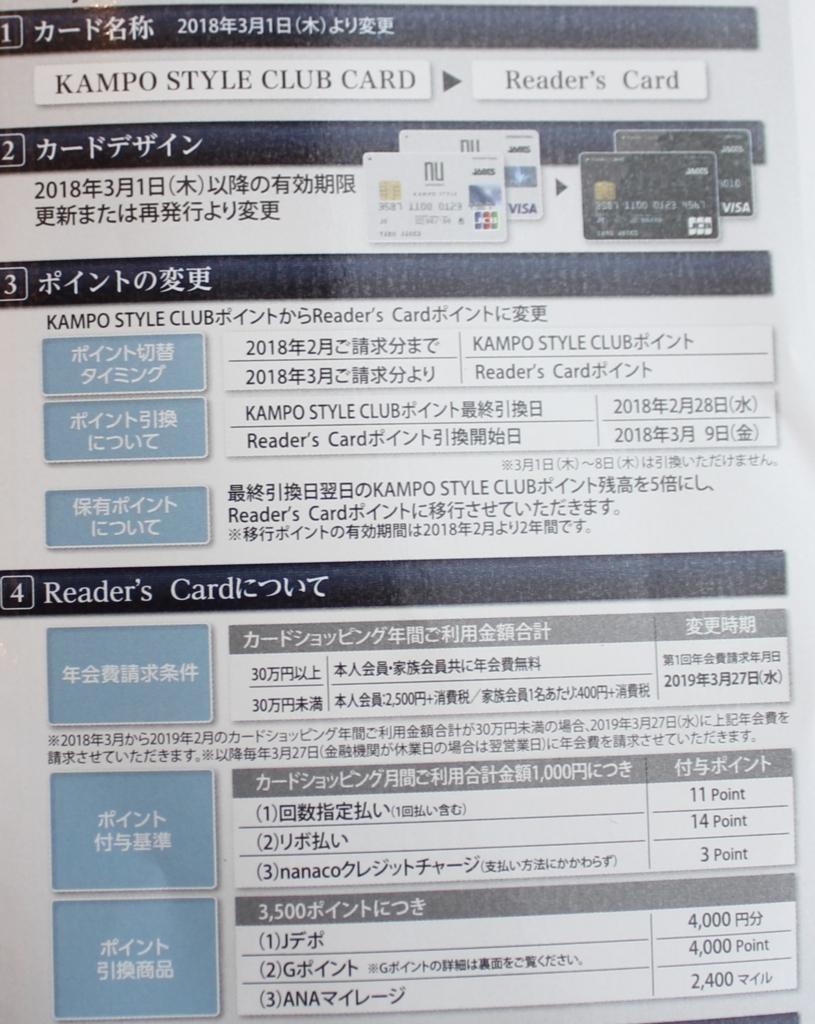 f:id:machikonosetuyaku:20170608140021j:plain