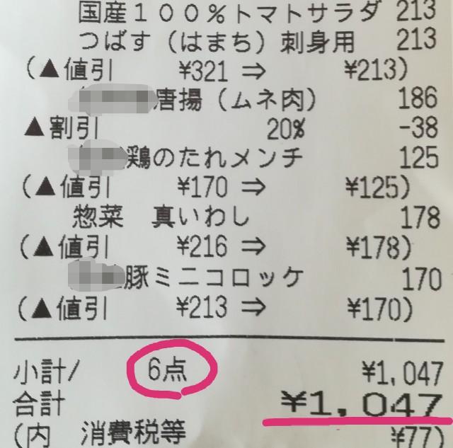 f:id:machikonosetuyaku:20170921102149j:image
